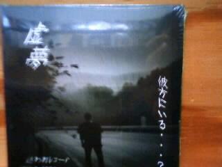 オススメ・ニューリリース新入荷 1/29_b0125413_1532347.jpg