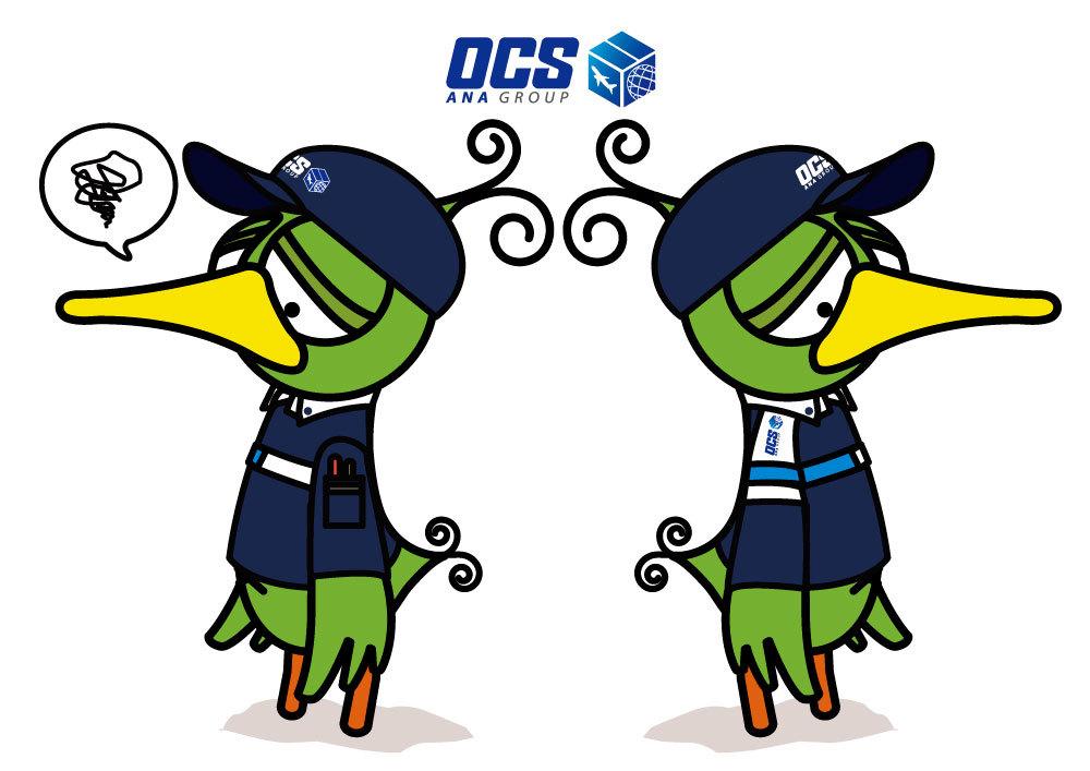 (株)OCS×ミドリコミュニケーションガイド制作しました!_a0039720_15302942.jpg