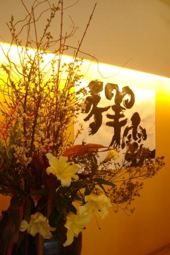 日本の美  沖縄編_f0325525_07430765.jpg