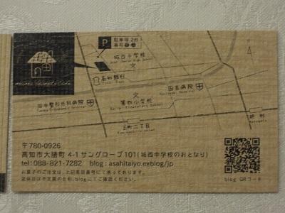 f0151628_20065652.jpg