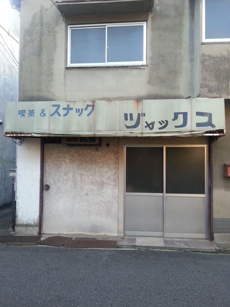 f0159328_054304.jpg