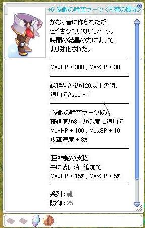 d0264851_031058.jpg