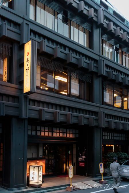 京橋ディナー 美々卯 きつねうどん 卵落し_b0133053_1345186.jpg