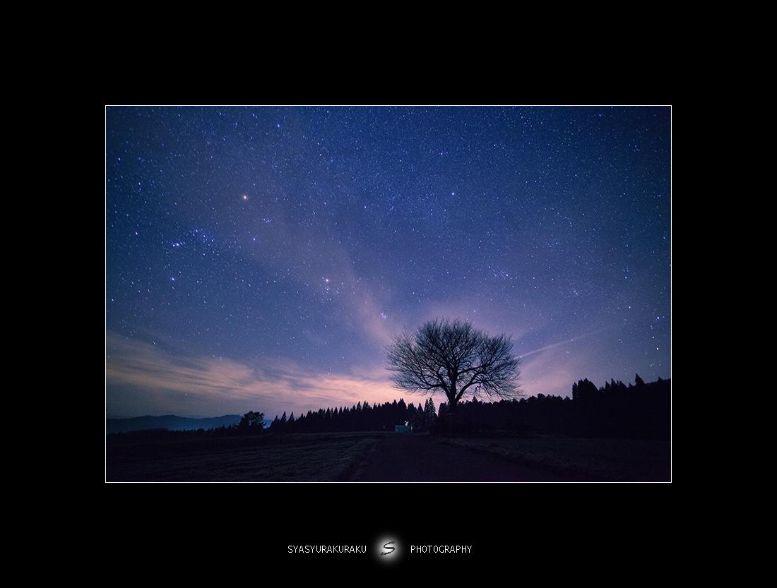 星との語らい_c0253556_06072861.jpg