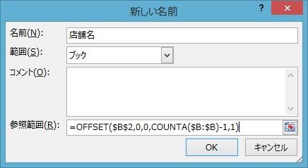 b0186959_166516.jpg