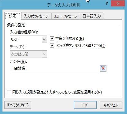 b0186959_1695686.jpg