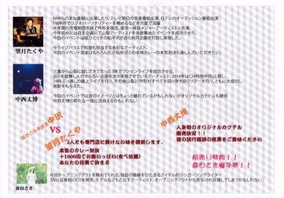 2月のお知らせ!!_b0129362_23273185.jpg
