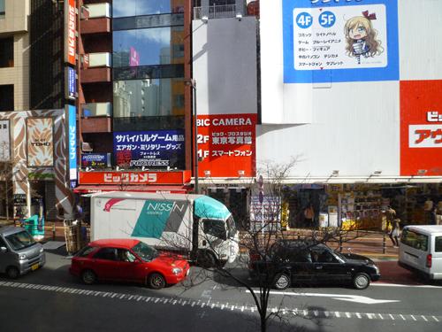 【閉店】PIZZA NAPOLETANO CAFE(ピッツア ナポリターノ カフェ) 東池袋店_c0152767_21414212.jpg