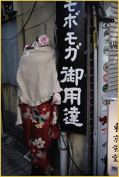 浅草散歩 - 19_b0340572_8483382.jpg