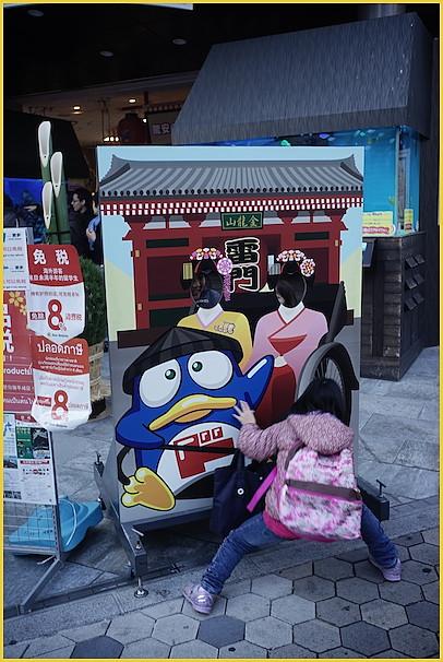 浅草散歩 - 19_b0340572_8495689.jpg