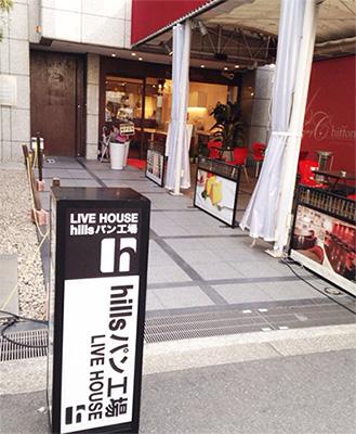 大阪_e0146373_354158.jpg
