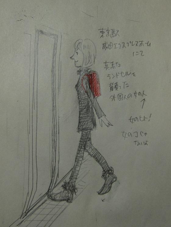 b0019674_2345696.jpg