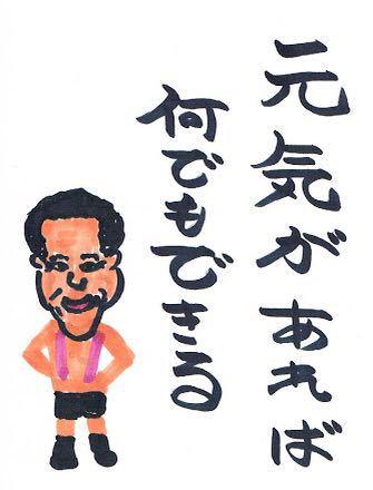 木津中央城山台‼️と葛城市お引き渡し‼️_f0206977_22554348.jpg