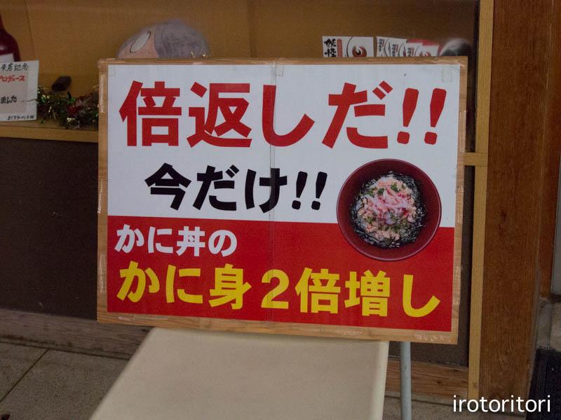 旅日記 その8  (アオジ)  2015/01/28_d0146592_21404452.jpg