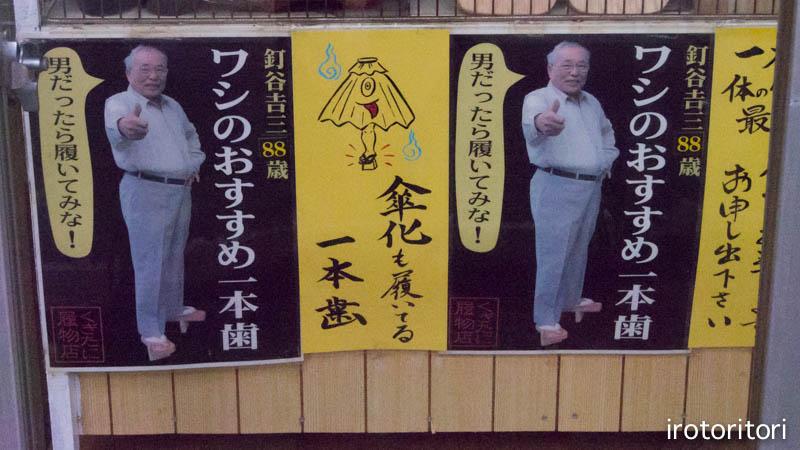 旅日記 その8  (アオジ)  2015/01/28_d0146592_2141039.jpg