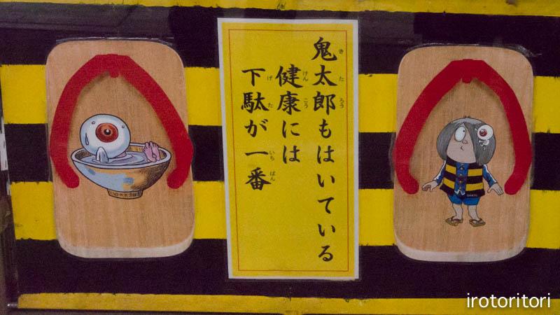旅日記 その8  (アオジ)  2015/01/28_d0146592_2141647.jpg