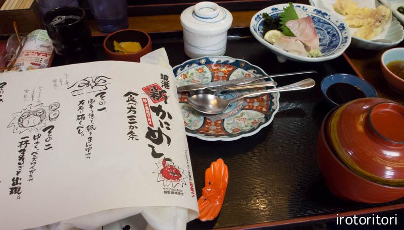 旅日記 その8  (アオジ)  2015/01/28_d0146592_21432624.jpg