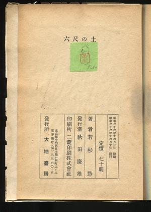 f0307792_19334412.jpg
