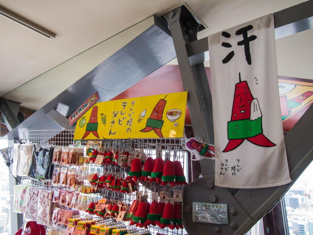 たまに都会(札幌)へ行ってみたいな(2)~ノボテル札幌・テレビ父さん~_f0276498_11473854.jpg