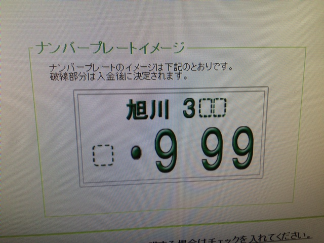 b0127002_19533488.jpg