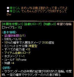 d0081603_223431.jpg