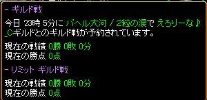 d0081603_2305219.jpg