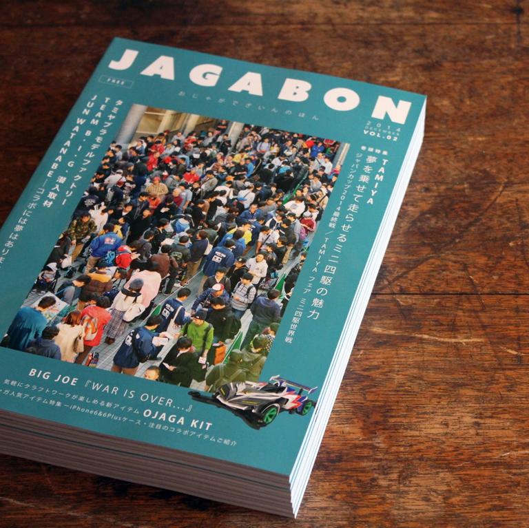 フリーマガジン JAGABON Vol.02 / ojaga design_c0222907_18472538.jpg