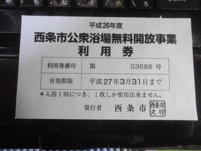 f0231709_1247566.jpg