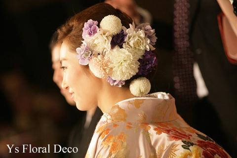 色打掛に生花のヘッドドレスを_b0113510_17554259.jpg