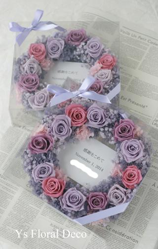 色打掛に生花のヘッドドレスを_b0113510_1756148.jpg