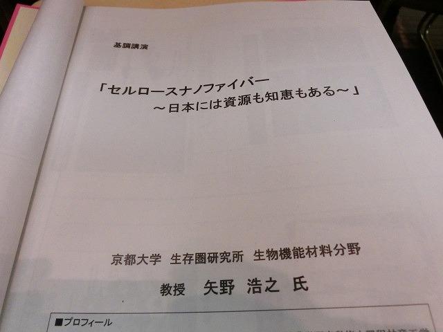 f0141310_8471972.jpg