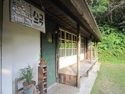 cafe ハコニワ @沖縄 本部町_b0157216_15465699.jpg
