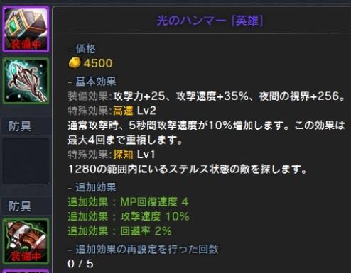 b0043919_1103189.jpg