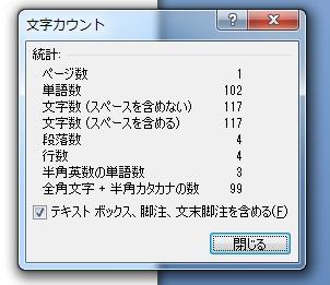 b0215826_17585221.jpg