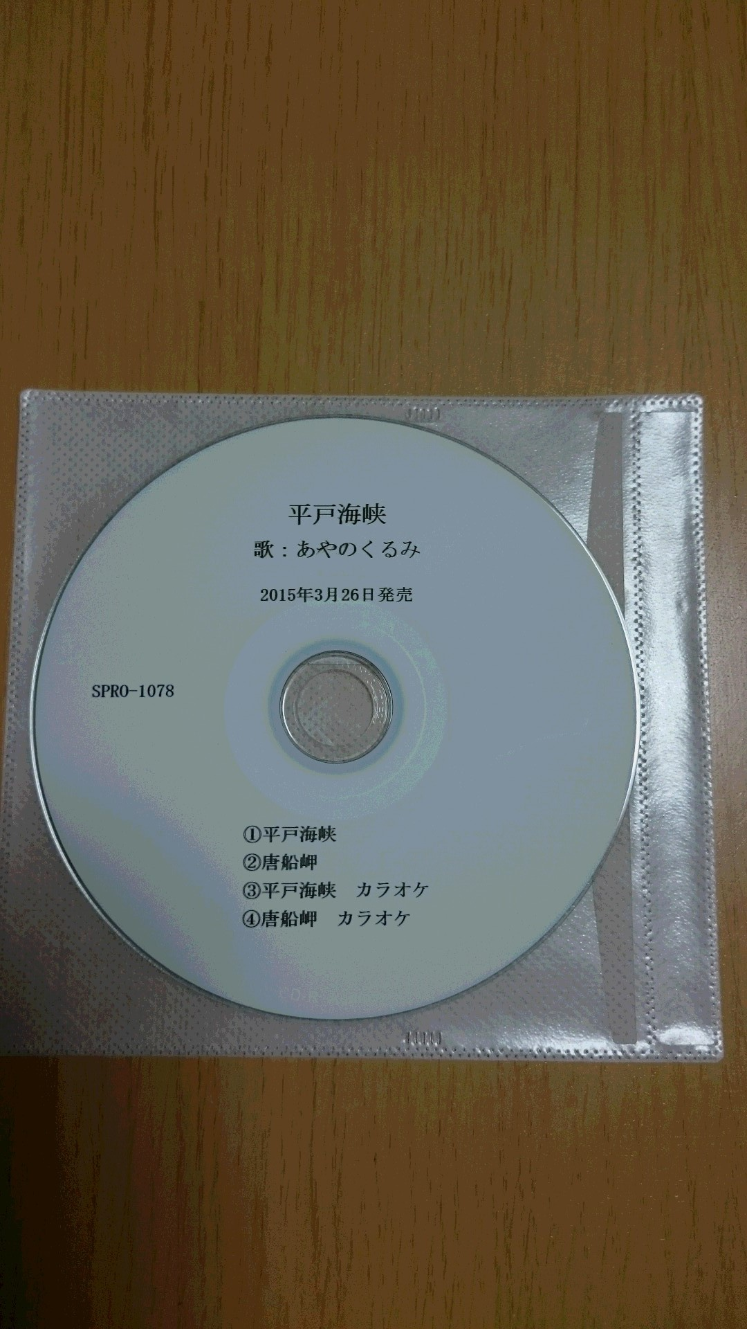 f0165126_12405648.jpg