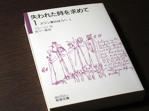 「読書メモ」2014_d0010432_2192022.jpg