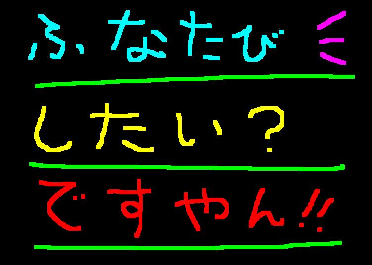 f0056935_1523251.jpg