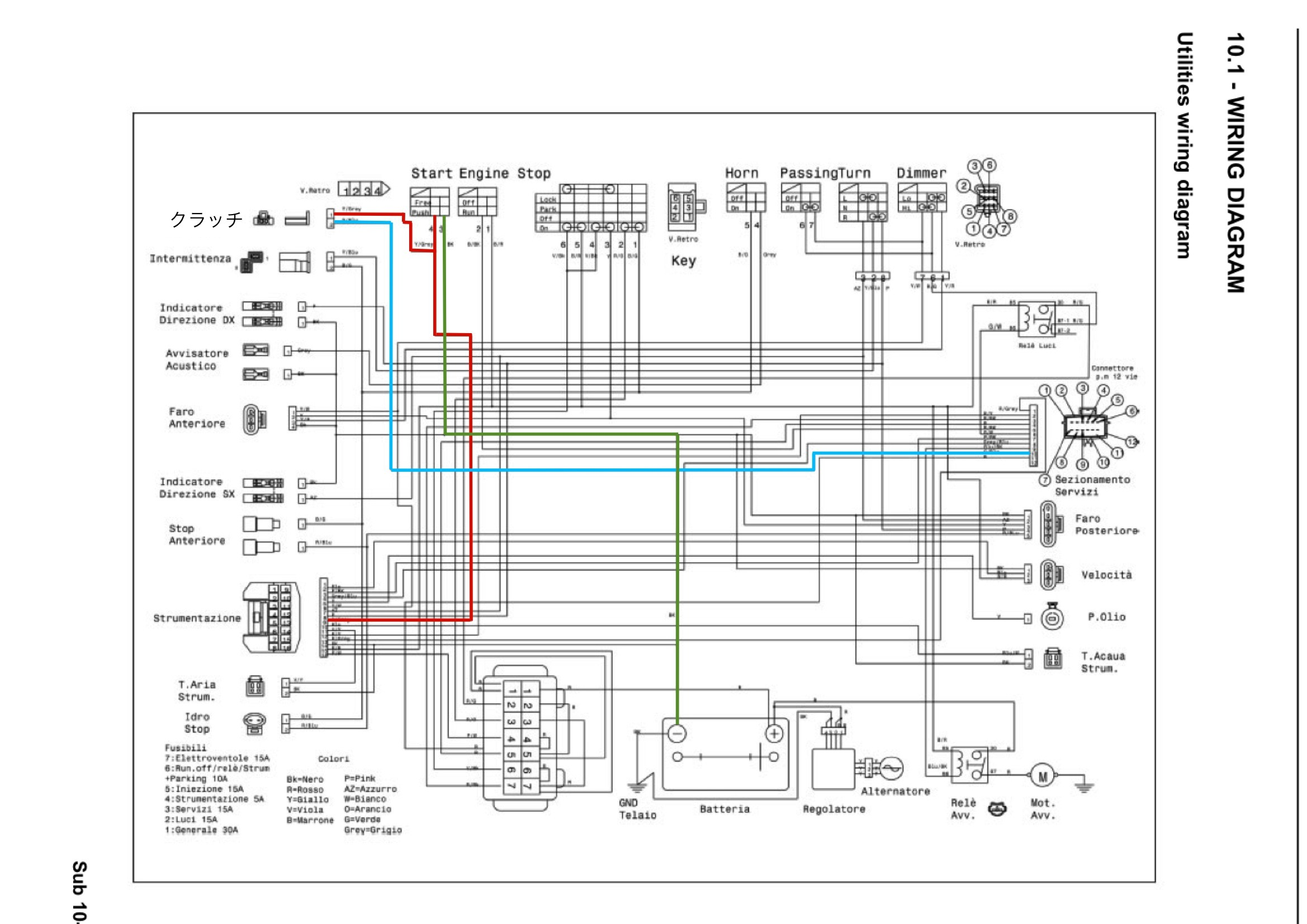 【DB7】セルスイッチの信号線_e0159646_3391582.jpg