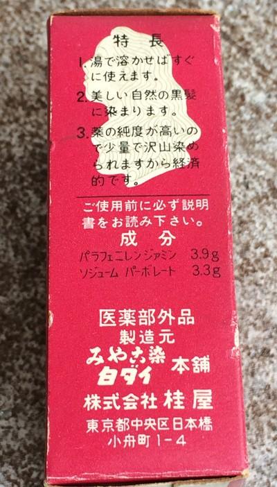 a0271948_1936532.jpg