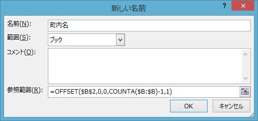 b0186959_10162064.jpg