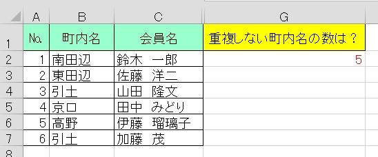 b0186959_10434425.jpg