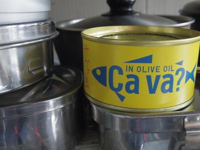 サバァ缶       1・30_e0019167_8325638.jpg