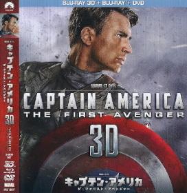 『キャプテン・アメリカ/ザ・ファースト・アベンジャー』_e0033570_20473785.jpg