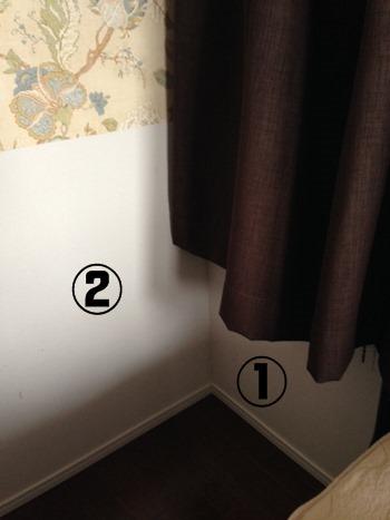 寝室の壁 別バージョン 寝室改造計画 3_e0237680_2054595.jpg