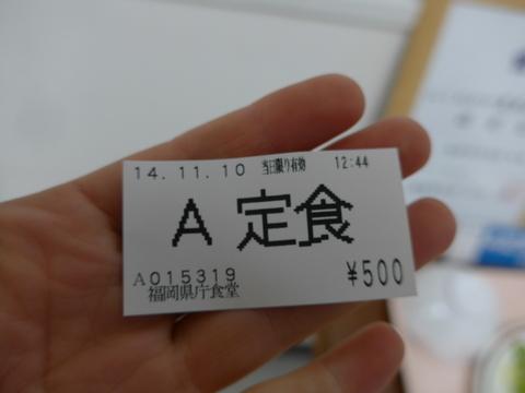 f0350083_1342639.jpg