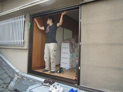 超!歪んで 鍵も閉められない窓だって・・・(涙)_e0123286_1917227.jpg
