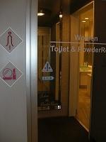 高速道路トイレの旅3_e0190287_18574611.jpg