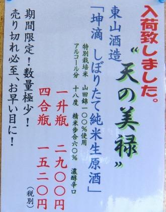 b0176192_20104979.jpg