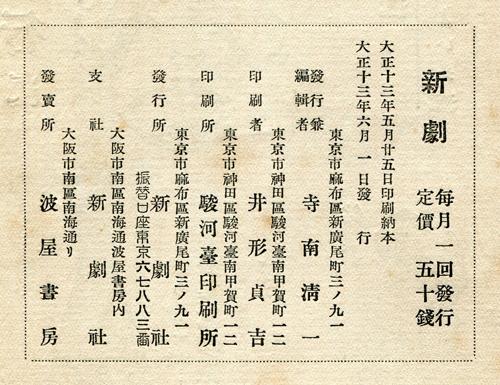 f0307792_20111721.jpg