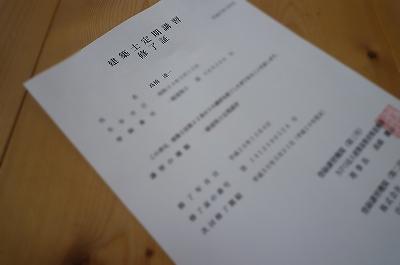新潟市 換気ダクト工事_c0091593_1647770.jpg